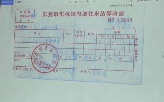 """广东东莞:镇办企业常年坐收"""""""